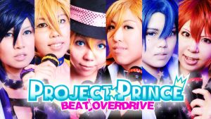 PROJECT PRINCE - BEAT OVERDRIVE by ZuZuMoo