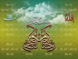Ramadan Kareem Wallpaper by Downgraf
