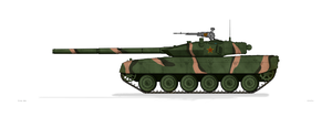 Type 95 Chinese Army by MacPaul