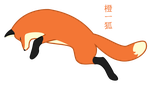 Orange Tuesday - Fox by Angelkitty17