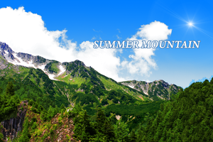 Summer Mountain PSD by mr-hachidaime