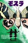 Mothra by Sombraluz-Images
