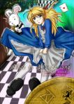 Alice in Wonderland by Asaphira