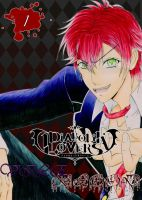 Diabolik Lovers: Vile Blood Volume 1 by Themythicalangel