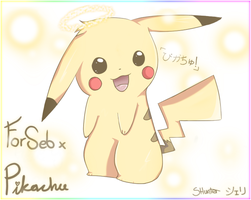 .::GIFT::. Pikachu by Shellahx