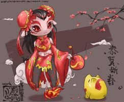 Happy Chinese New Year by Visark