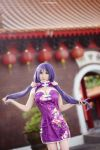 Love Live - Nozomi in QiPao by vaxzone