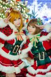 Have a Merry Love Live Christmas!!! by Kotodama