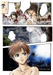 page color in my manga by kinly