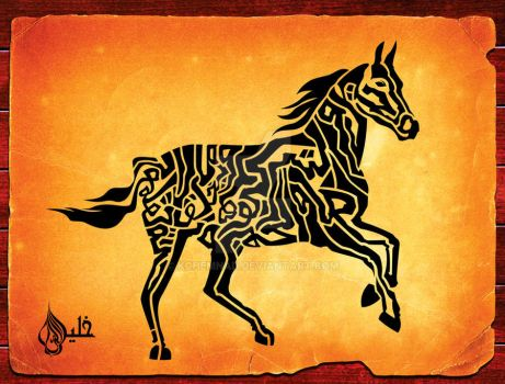 Quranic Calligraphy Exbibit-9 by kchemnad