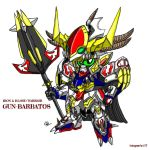 [Original]Gun-Barbatos by lun616
