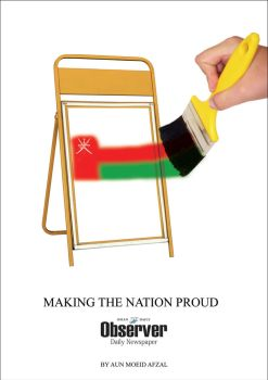 Making Nation Proud by contactmoeid