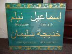 Calligraphy personalised canvas. by Mus1im4rt