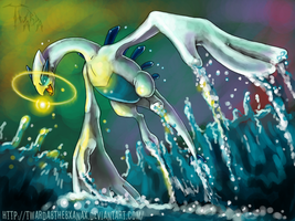 Wild Lugia Appeared by Twarda8