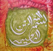 BISMILLAH painting by syedmaaz