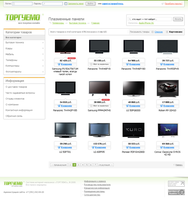 Torguemo e-commerce system2 by mordraug