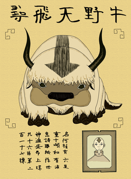 Lost Appa by yourwandharry