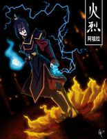 Princess Azula of the Fire Nation! by jeftoon01