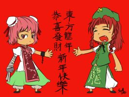 Happy Chinese New Year 2012 by MARKCW