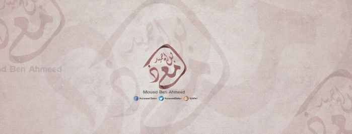 Mouad Ben Ahmeed - Arabic font by 93leteri