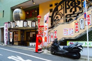 Tokyo Restaurant by Nature-And-Things