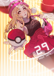 serena by lackless