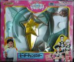 Sailor Change Star by SakkysSailormoonToys