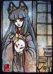 I'm Going Out [ACEO] by TeaKitsune