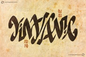 Yin Yang Ambigram by Leconte