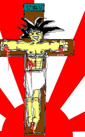 Goku_died_for_your_sins_by_Crnobog.jpg
