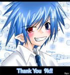 Thank you - 9k - by ameame