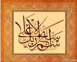 calligrapher Wesam Shawkat 2 by ACalligraphy