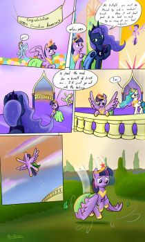 Twiliversary colour Page 1 by Shieltar