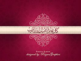 Ramadan Greetings 3-2010 by razangraphics