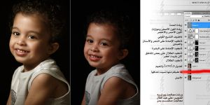 Portrait retouch by Qisar