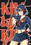 KILL la KILL by AlpheiusSerenade