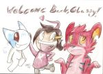 Welcome back by gjbmb678