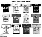 Shirts I Saw In Japan by vcfgr