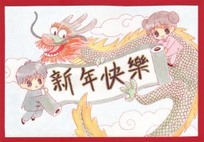 Happy Lunar New Year - Dragon by starlightgenie