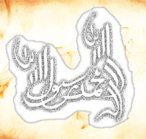 new calligraphy Of Kalma by syedmaaz