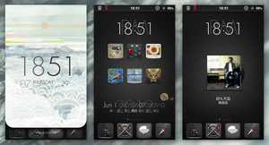 06.07 MIUI by hilary310