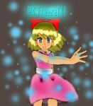 Earthbound: Paula's PK Freeze by Tigerfog