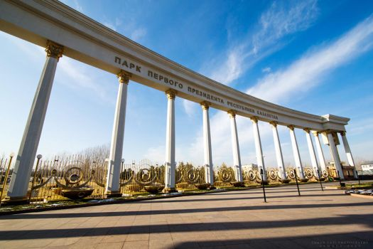 First President's Park - Almaty by rushofdeath
