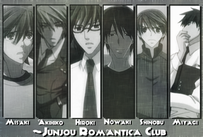 Junjou Romantica Club ID Entry by 3toh