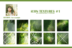 ICON TEXTURES #1 by NWE0408
