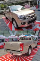 New D-Max Space Cab by gupa507