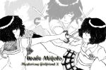 Tracing: Urabe Mikoto by KaiserD-kun