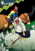 Princess Mononoke by cheshirecatart