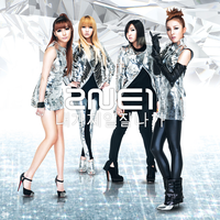 2NE1 - I Am The Best by J-Beom