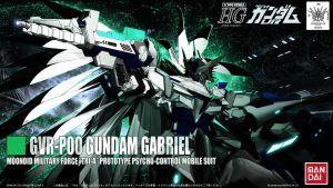 HG REVAMP 4OF6 GUNDAM GABRIEL by masarebelth